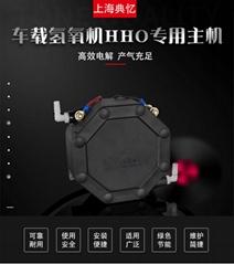水燃動力HHO氫氧機降氮氧黑煙發生器提升動力節能減排氫氣電解池