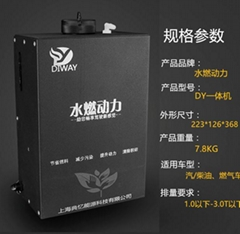 HHO dry cell carbon deposition cleaning HHO system construction water tank
