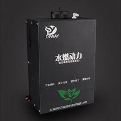 HHO发生器氢氧发电机提高动力降低油耗发动机积碳清洗