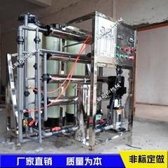工业专用纯水机