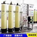 工业专用纯水机 3