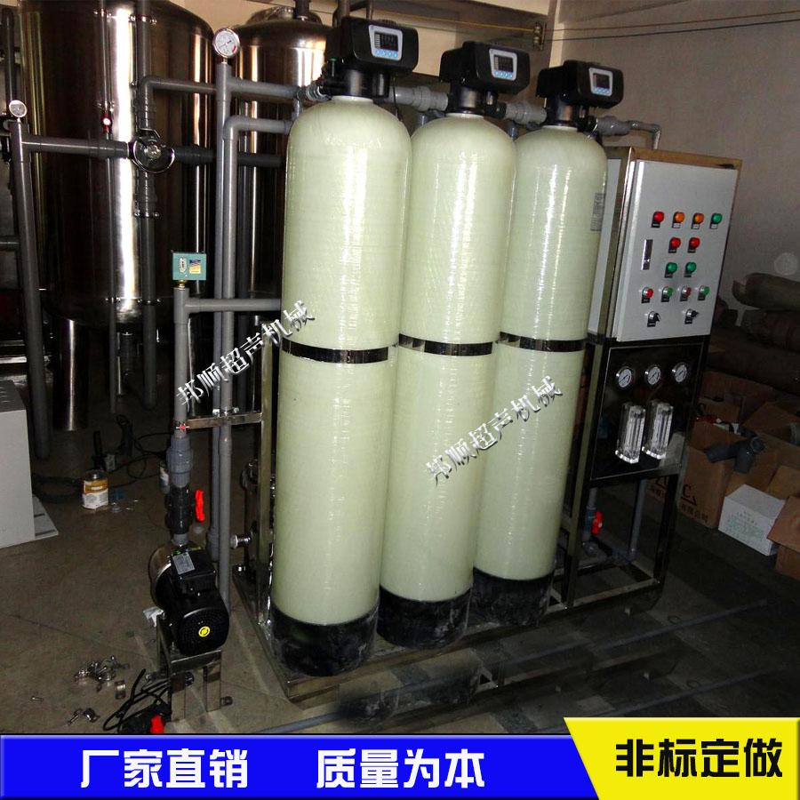 工业专用纯水机 4