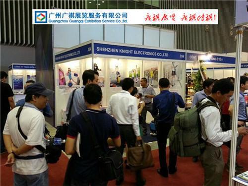 2019年越南胡志明市国际汽车摩托车及配件产业展览会 1