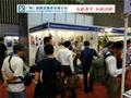 2019年越南胡志明市國際汽車摩托車及配件產業展覽會 1