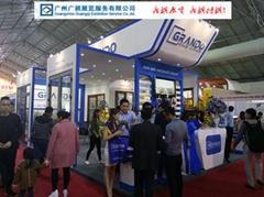 2019年越南胡志明市國際門窗幕牆展覽會