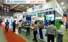 2019年越南第十二屆胡志明市國際電力設備與技術展覽會
