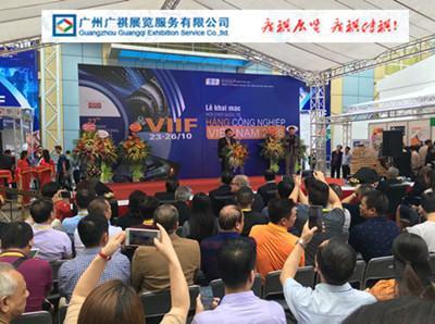 2019第二十八屆越南國際工業展覽會 1