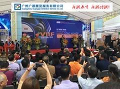 2019第二十八届越南国际工业展览会
