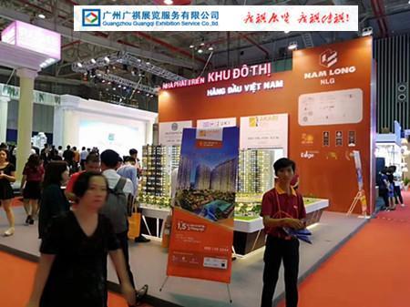 2019年越南河內國際建築電氣及智能家居展覽會 1