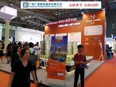 2019年越南河内国际建筑电气及智能家居展览会