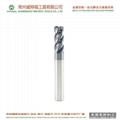 WTFTOOLS HRC55 solid tungsten carbide