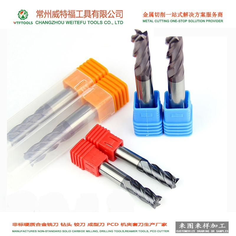 high performance HRC55 4 flutes tungsten carbide end milling cutter tools 1