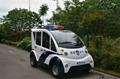 珠海5座电动巡逻车