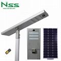 50w solar street light all in one  1