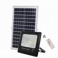 100w solar flood light for home use