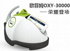 歐菲姆OXY-H2O2過氧化氫干霧空間滅菌設備