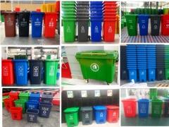 武漢環衛塑料垃圾桶