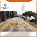 深圳消防通道划线划字