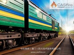 EN 45545-2 Fire test to railway vehicles