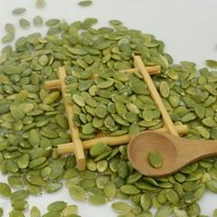high quality wholesale pumpkin seeds shine skin