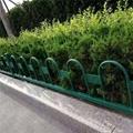 通達草坪護欄