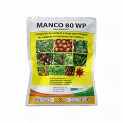 King Quenson Pesticide Mancozeb 80% WP Agrochemical Fungicide