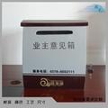 寫字樓高檔小區信報箱專業設計定製德藝 2