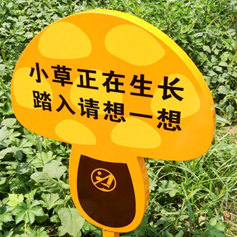 公園景區花草標語牌專業設計定製德藝 2