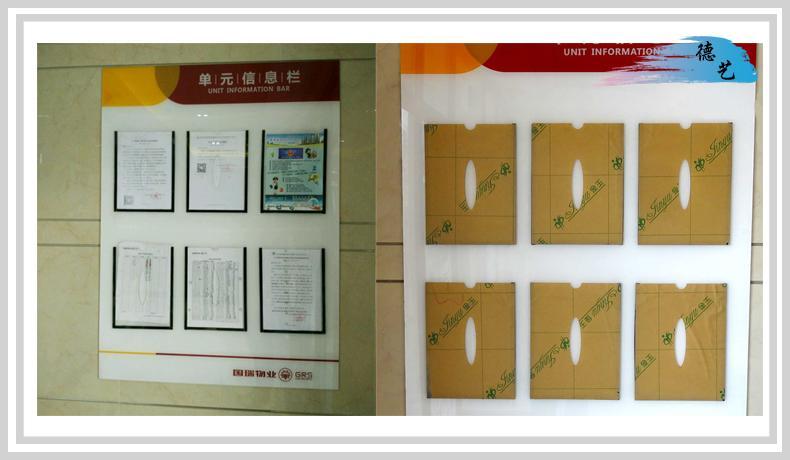 大廳公告欄戶外宣傳欄專業設計定製德藝 1