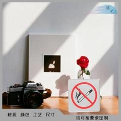 禁止吸烟标识标牌专业设计定制