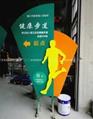 健康步道標牌標識專業設計定製 4