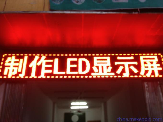 LED顯示屏發光字專業設計定製德藝 3