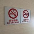 禁止吸煙標識標牌專業設計定製 2