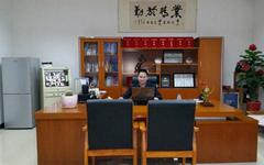 重庆依斯普激光技术股份有限公司