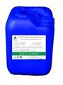 不锈铁钝化液 AJC-1001