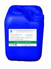 不锈钢环保钝化液 AJC-2001