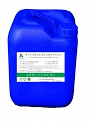 不鏽鋼酸洗鈍化液 AJC-3001