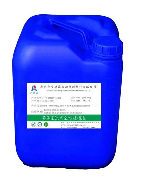 不锈钢酸洗钝化膏 AJC-3008 1