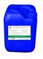 不锈钢酸洗钝化膏 AJC-30