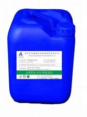 不锈钢酸洗钝化膏 AJC-3008