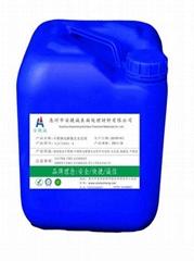 不锈钢电解抛光液光亮剂 AJC