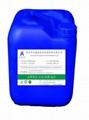 铜材环保钝化液 AJC-700