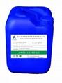 铜材化学抛光液 AJC-700
