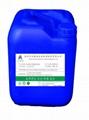 易切削不锈钢钝化液 AJC-2