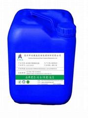 易切削不锈钢钝化液 AJC-2003
