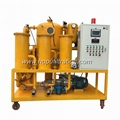 ZYD Double stage vacuum transformer oil purifier,insulation oil recycling plant 3