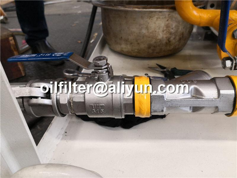 mobile lubricant oil filtration machine with removal of gas and water 5