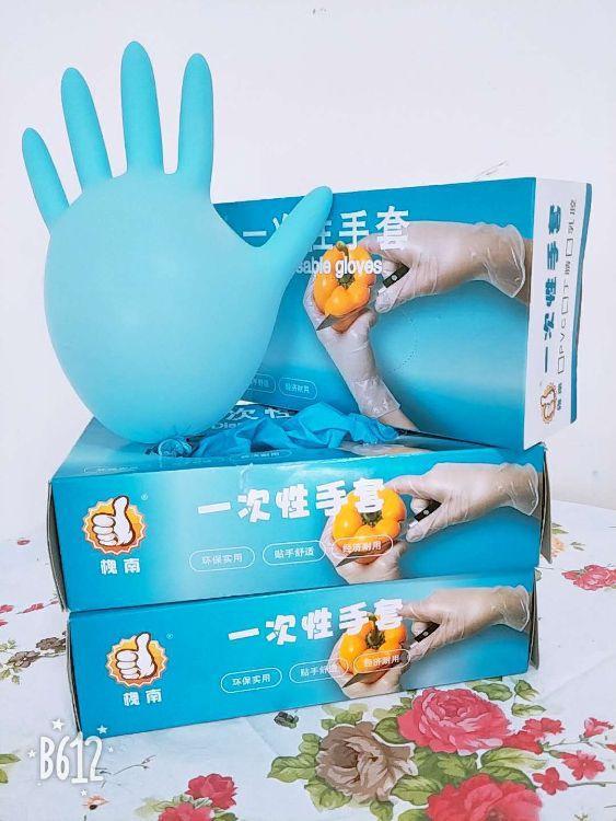 一次性丁腈手套,检查手套 1