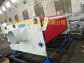 熔喷布生产线辅机设备 熔喷布网帘网带输送机 熔喷布网带成型机  1