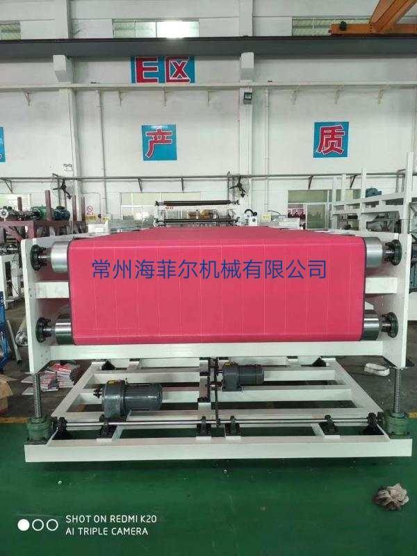 熔喷布生产线辅机设备 熔喷布网帘网带输送机 熔喷布网带成型机  3
